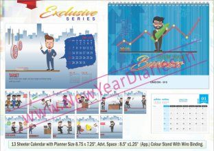 TC 015 Grow Your Business Table Calendar 2019