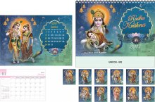 TC 002 Radha Krishna Table Calendar 2017