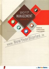 58 - NES MANAGEMENT DIARY SS HB BOX G 764 #Management-Diary-2017