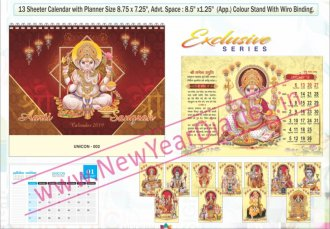 TC 002 Gods Aarti Table Calendar 2019