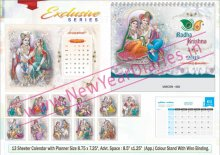 TC 003 Radha Krishna Table Calendar 2019