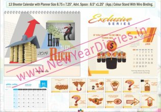 TC 016 Get Rich Table Calendar 2019